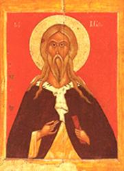 Престольный праздник:  Св. пророка Божия Илии,   2 августа
